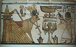 Winged Wadjet Eye, Cairo Museum