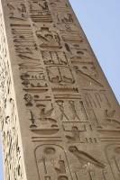 Obelisk inscription, Karnak