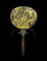 15. Hathor mirror