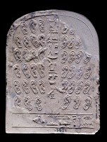 Limestone stela of Mahuia. Copyright British Museum