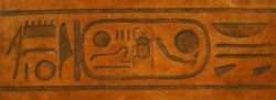 """Figure 7. A complete individual was constituted of integrated aspects of being called kheperu, """"manifestations,"""" as in Horemheb's throne name (prenomen) Djeserkheperura, """"holy are the manifestations of Ra"""" (reading right to left: Neb-tawy Ra-djeser-kheper-u-setep-en-ra Mery Amun-Ra). Kheperu is the plural of kheper, the scarab beetle."""