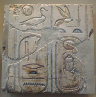 Figure 10. The name (ren) was necessary for the ba to return to the tomb. This is Senuseret I (birth name, left) Kheperkara (throne name, right), of the 12th Dynasty.