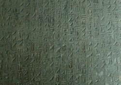 The Pyramid Texts from the tomb of Teti, Saqqara