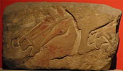 Amarna Relief