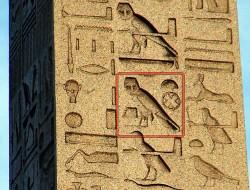 Km.t on Luxor Obelisk