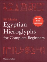 Figure 1. The cover of Egyptian Hieroglyphs