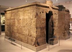 The Shrine of Taharqa