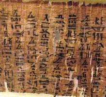 Heqanakht Penmanship on Papyrus